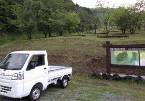大観の森草刈り③